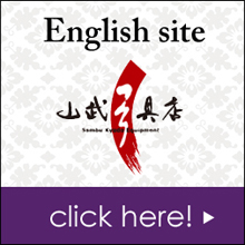 海外サイト