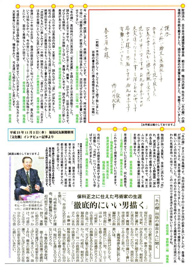 k016-ad02.jpg